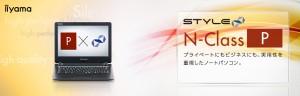 パソコン工房 iiyama PC Stl-11HP010-C-CE