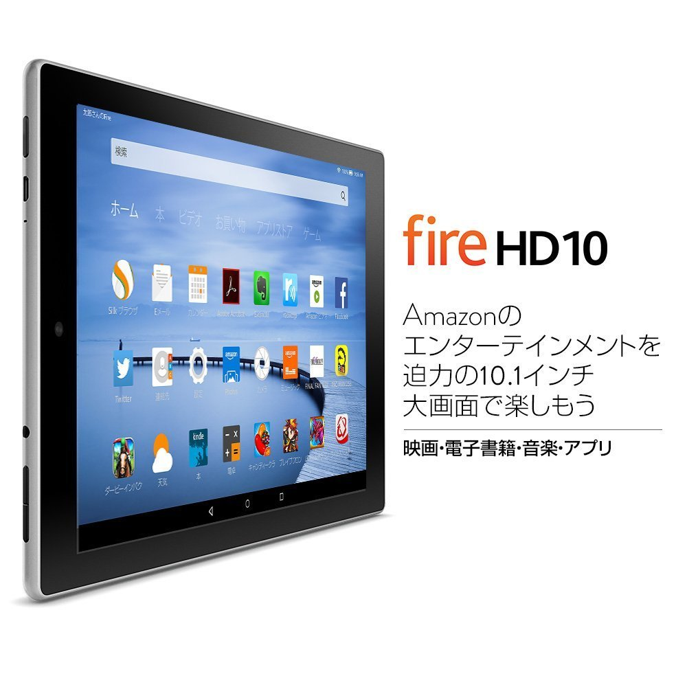 amazon Fire HD 10 [64GB]シルバー