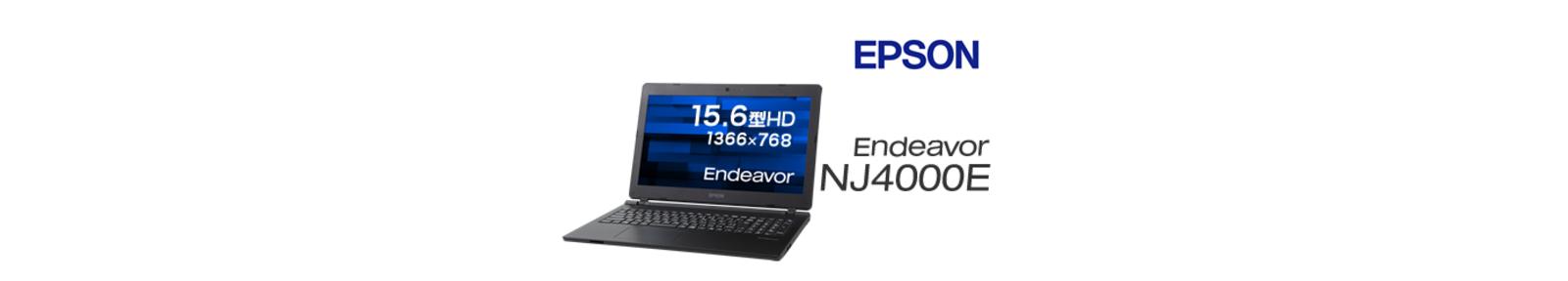 epson Endeavor NJ4000E