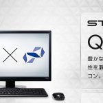 パソコン工房 iiyama PC Stl-Q009-i7BK-TNV