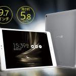 ASUS ASUS ZenPad3S 10