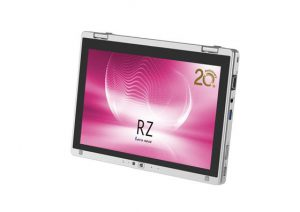 panasonic-lets-note-rz6