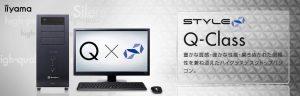 iiyama STYLE-QA39-LCRT0X-RNJR