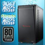 NEXTGEAR i680 i680PA1-DL