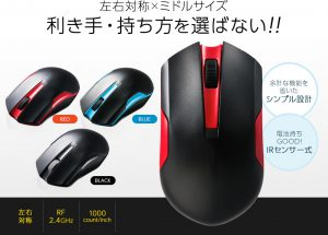400-MA101