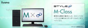 iiyama PC STYLE∞ M
