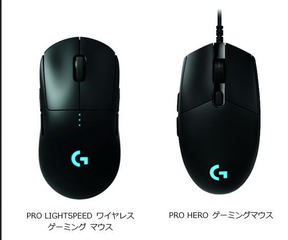 PRO LIGHTSPEED ワイヤレス ゲーミング マウス