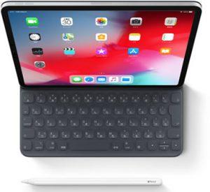 iPad Pro key pen