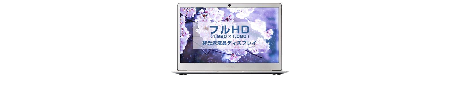 Diginnos Note Altair VH-AD3S banner