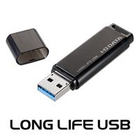 IODATA LONG LIFE USB EU3-HR シリーズ