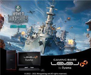 iiyama PC World of Warships推奨 パソコン